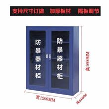上海批发消防器材柜-重庆消防柜厂家-消防展示柜-消防沙箱-灭火器箱