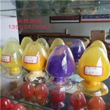 厂家供应 联苯胺黄G现货直供 颜料联苯胺黄 油墨 油漆 橡胶 塑料 涂料 印花