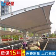 设计安装膜结构自行车棚 小区公共自行车雨棚 膜结构自行车停车篷