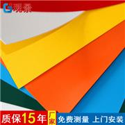 厂家供应ETFE高透光膜材 国产PVC膜布加工 彩色张拉膜材加工批发