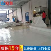 上海膜布加工厂家 专业停车棚篷布加工 国产建筑膜材加工批发