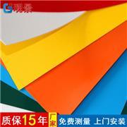 供应PVC车棚篷布 加厚耐腐蚀PVDF建筑膜材 白色张拉膜材加工批发