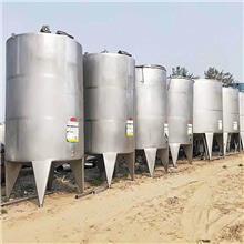 工厂 定制 车载储运容器 可折叠储罐 次氯酸钠储罐 超大型储罐