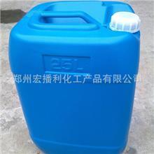 厂家直销 高含量水性硅油 汽车蜡硅油 亮光水性硅油 乳化硅油