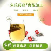 花类代用茶朱氏集团-辅助改善记忆修正薏米茶厂家供应