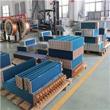 厂家生产 表冷器 铜管表冷器 源头厂家