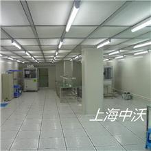 超净间-无尘车间出售-十万级洁净室供应厂家