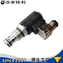 插装阀二位二通电磁阀DHF12-220常闭T6-1插孔流量113美制插孔厂家