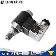 插装阀二位二通电磁阀DHF08-221常开锥阀型方向液压阀量大可定制