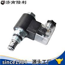 插装阀二位二通电磁阀DHF08-222常闭T4-1插孔美制螺纹液压阀厂家