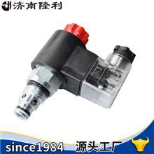 插装阀二位二通电磁阀DHF08-228L双向常闭锥阀型液压阀可设计配块