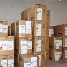 回收溴化铜_库存溴化铜_过期溴化铜_精细化学品回收厂家
