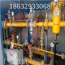 调压撬 CNG减压撬 CNG调压 调压器 装置 气体设备 天燃气调压器