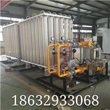 天然气气化减压撬 空温式气化器 燃气调压器 LNG气化器 锅炉改气 调压计量撬