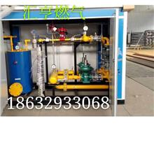 天然气调压撬 CNG减压撬 CNG减压撬厂家 燃气调压撬 减压撬 燃气调压器厂家