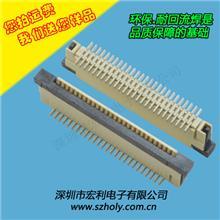 FPC/FFC插座36P 贴片转立贴 pitch 0.8mm 转接板连接器 转换插座