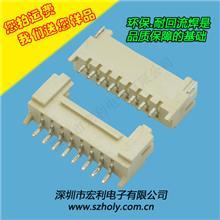 PCB插座头接插件2.0-10PIN 板对线母头带锁扣接插件连接器