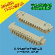 1.25MM耐高温立贴PCB插座头 1.25间距2PIN 线对板连接器