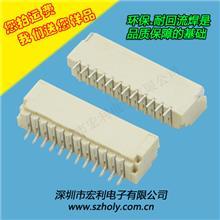 PCB插座头1.0-15P卧贴,1.0间距15PIN卧贴PCB连接器 SMT