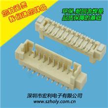 PCB插座头1.25-18P立贴,1.25mm间距18PIN,PCB线对板SMT连接器