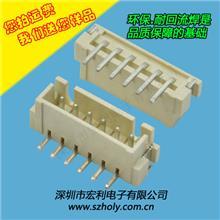 XH2.5-5P立式贴片耐高温线对板连接器TJC3接插件PCB插座头 SMT