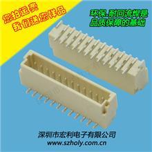 PCB插座头1.0-18P立贴,1.0间距18PIN立贴PCB连接器接插件