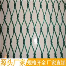 绳网楼梯网阳台防护网儿童安全网防坠网尼龙网 网绳装饰网子彩色
