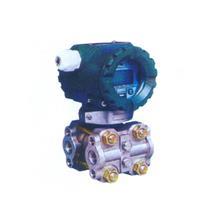 差压式变送器 DSS数字化智能化压力变送器