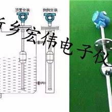 宏伟仪表 物位仪表 物位变送器 浮球式液位计