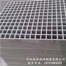 玻璃钢钢格板_树脂钢格栅钢格板_玻璃钢格栅板