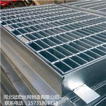 异型钢格板_镀锌异型钢格板_异型钢格栅板