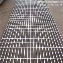 钢格板_镀锌复合钢格板_镀锌复合钢格栅板