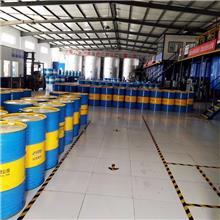 液压油工程机械 工业油 淄特