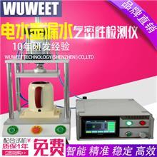 直销气密性检测仪 电水煲密封性测试仪 电水壶气密性检漏机