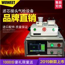 净水机切换阀气密性自动检漏机 净水器水路板检漏仪 净水器检测仪