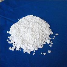 片状氯化钙 氯化钙片 氯化钙厂家 鑫达化工氯化钙欢迎你