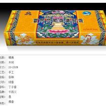 供应夏东日神香、天然香料佛香、西藏天然藏香,佛香加工