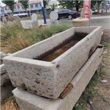 农村天然老旧青石槽_牛槽水槽 石槽造景流水摆件批发