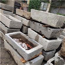 农村天然老旧青石槽_牛槽水槽 石槽造景流水摆件供应