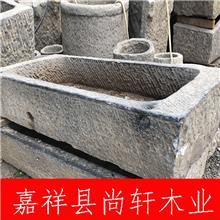 农村天然老旧青石槽_牛槽水槽 石槽造景流水摆件厂家出售
