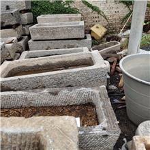 农村天然老旧青石槽_牛槽水槽 石槽造景流水摆件尚轩