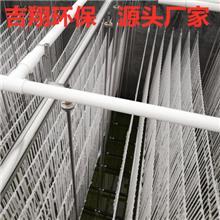 高品质 辫帘式填料 帘式生物填料  帘式辫带填料 挂帘填料 可定制