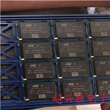 电子回收 三极管呆料回收 长期回收内存芯片 回收电子料