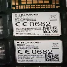 深圳高价收购光纤模块 蓝牙WiFi模块 共感模块 模组