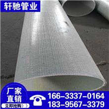 内蒙厂家直销纤维编绕拉挤套管 电缆保护套管玻璃纤维增强塑料导管DB-BWFRPP