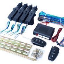 汽车遥控中控锁 带折叠钥匙 有升窗尾箱功能 一控三系统 汽车锁