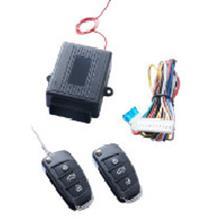 电商热销 车锁 汽车免匙进入 带弹钥匙 遥控中控锁系统