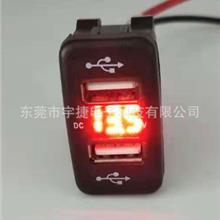 丰田汽车专用双USB车充电压TOYOTA原装12V24V车载手机充电器4.2A