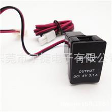丰田TOYOTA车专用 双USB车充插座 USB车载手机充电器 单盖 MP