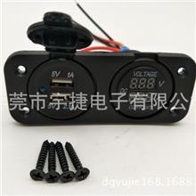车载手机充电器+电流电压表 双流表分蓝,红,橙,绿,白五种颜色光MP